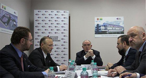 Карабаш будет одной източек роста Челябинской области