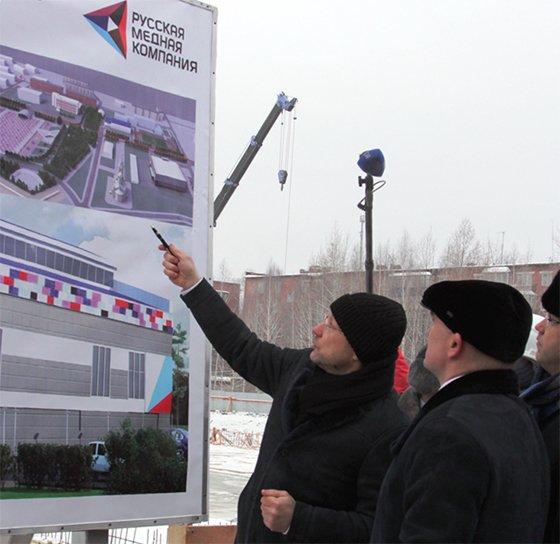РМК и руководство Челябинской области вложат три млрд. в вид Карабаша