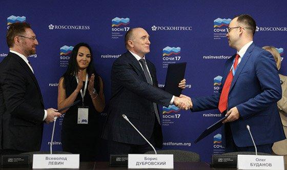 Фотография с официального сайта губернатора Челябинской области